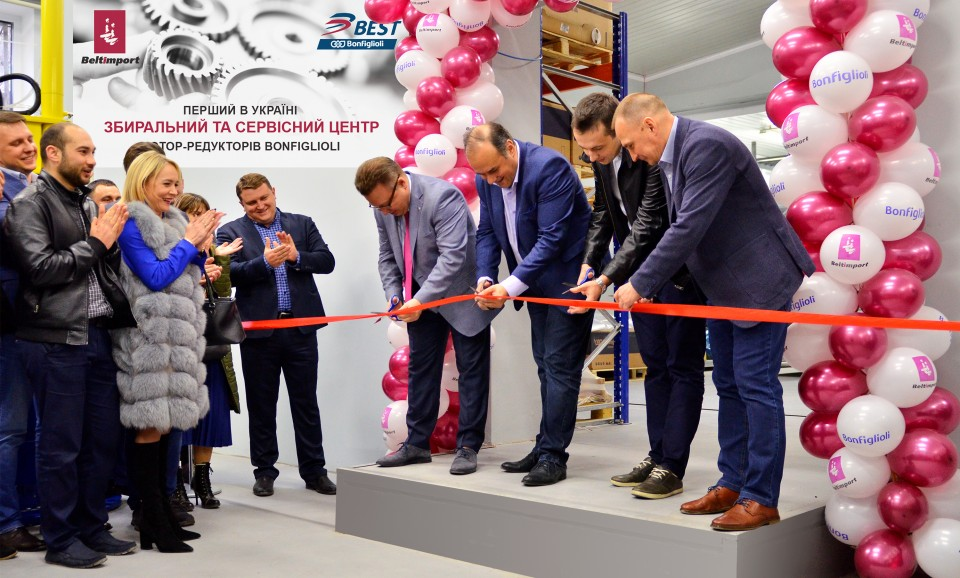 Grand opening of the first assembling and service center of Bonfiglioli in Ukraine!