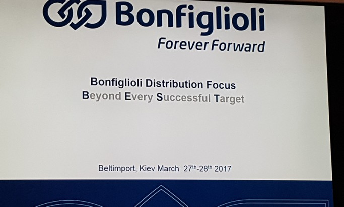 Technical trainings on Bonfiglioli products