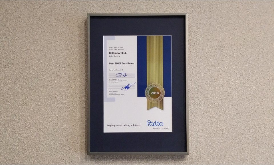 Beltimport – Best Distributor of Forbo Movement Systems!!!