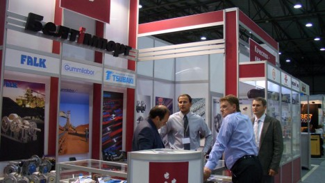 Metallurgy-2011 Exhibition