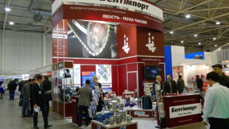 "Beltimport has been conferred a diploma of the exhibition ""The 12th International Industrial Forum"""